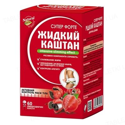 Жидкий Каштан Супер Форте капсулы №60 во флак.
