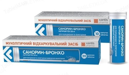 Санорин-бронхо таблетки шип. по 200 мг №20 у тубах