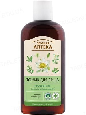 Тоник для лица Зеленая Аптека Зеленый чай для всех типов кожи, 200 мл