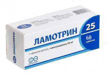 Ламотрин 25 таблетки по 25 мг №60 (10х6)