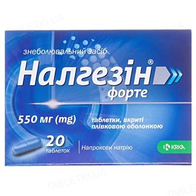 Налгезин форте таблетки, п/плен. обол. по 550 мг №20 (10х2)