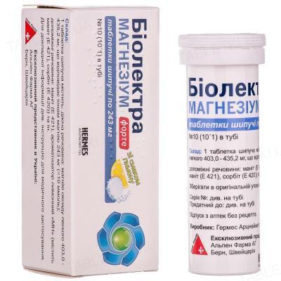 Біолектра магнезіум форте таблетки шип. по 243 мг №10 у тубах