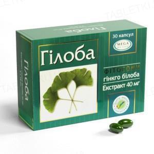 Гилоба капсулы по 40 мг №60 (30х2)