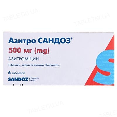 Азитро Сандоз таблетки, п/плен. обол. по 500 мг №6