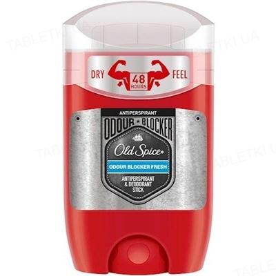 Дезодорант-антиперспирант Old Spice Odor Blocker Fresh твердый, стик, 50 мл