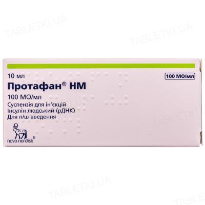 Протафан HM суспензия д/ин. 100 МЕ/мл по 10 мл №1 во флак.