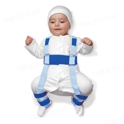 Бандаж на бедренные суставы Торос Груп 450 (Стремена Павлика) детский, размер 3