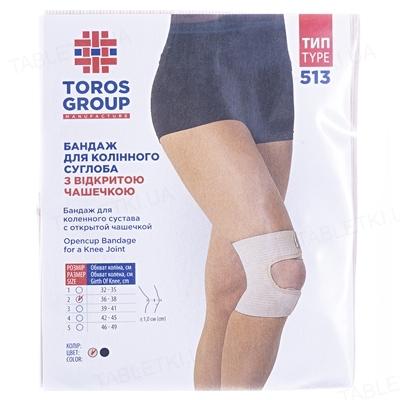 Бандаж на колінний суглоб Торос Груп 513 з відкритою чашечкою, бежевий, розмір 2