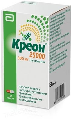 Креон 25000 капсулы тв. с гастрорезист. гран. по 300 мг №100 во флак.