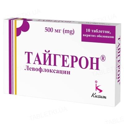 Тайгерон таблетки, п/о по 500 мг №10