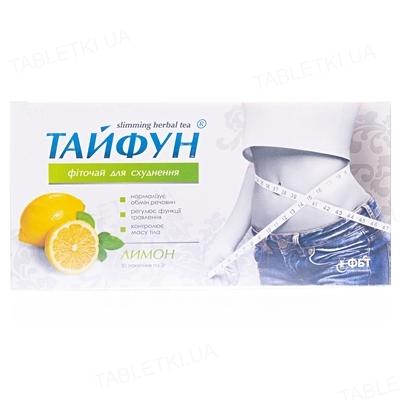 Тайфун фиточай д/похуд. Лимон по 2 г №30 в фил.-пак.