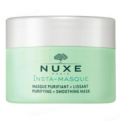 Инста-маска Nuxe Insta-Masque Purifying + Smoothing очищающая, 50 мл
