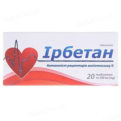 Ирбетан таблетки по 300 мг №20 (10х2)