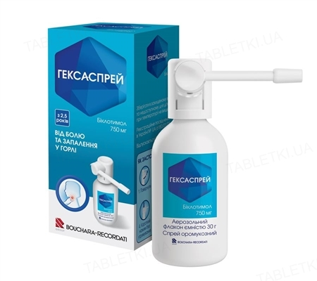 Гексаспрей спрей оромукоз. 750 мг/30 г по 30 г у флак.