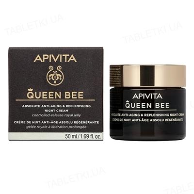 Крем для лица ночной Apivita Queen Bee для комплексной защиты от старения, 50 мл