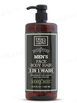 Гель для душа, волос и лица Dead Sea Collection 3 в 1 Amberwood для мужчин, 1000 мл