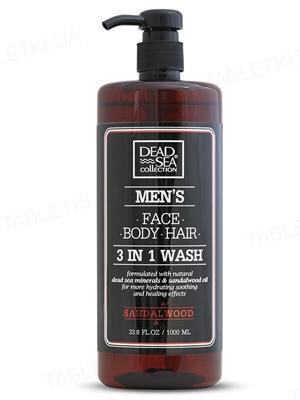 Гель для душа мужской Dead Sea Collection 3 в 1 Sandalwood для тела, волос и лица, 1000 мл