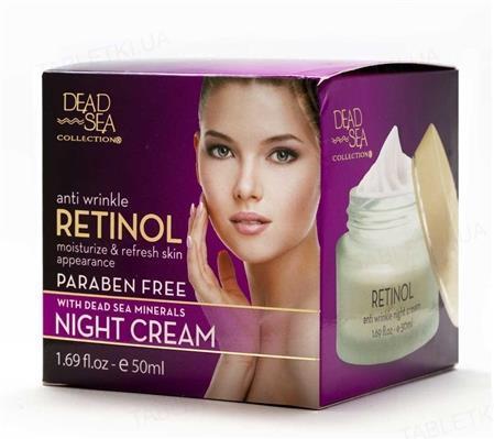 Крем для лица Dead Sea Collection ночной против морщин с ретинолом и минералами Мертвого моря, 50 мл