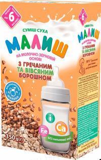 Сухая молочная смесь Малыш быстрого приготовления с овсяно-гречневой мукой для детей с 6 месяцев, 350 г