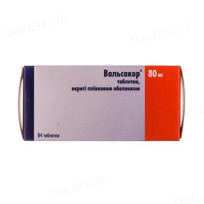 Вальсакор таблетки, п/плен. обол. по 80 мг №84 (7х12)