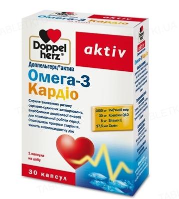 Доппельгерц актив Омега-3 Кардио капсулы №30 (10х3)
