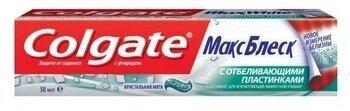 Зубная паста Colgate Макс Блеск, Кристальная мята, 50 мл