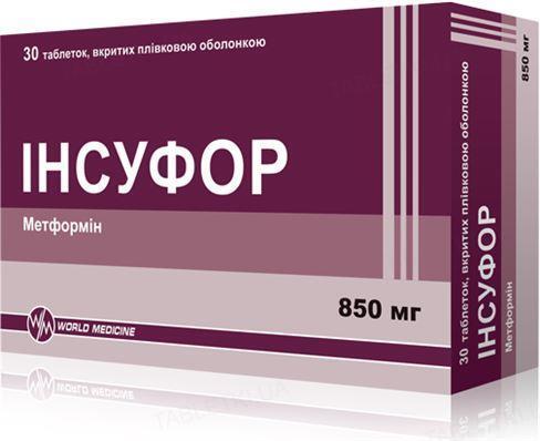 Инсуфор таблетки, п/плен. обол. по 850 мг №30 (15х2)