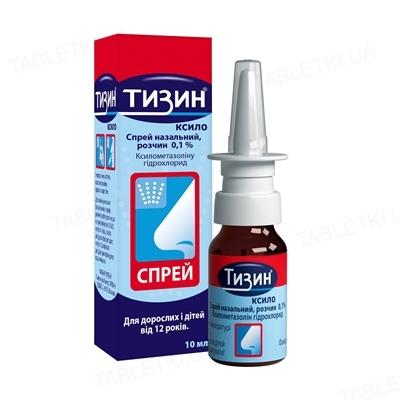 Тизин ксило спрей наз., р-р 0.1 % по 10 мл во флак.