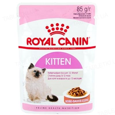 Корм влажный для котят Royal Canin Kitten Instinctive Gravy до 12 месяцев, в соусе, 85 г