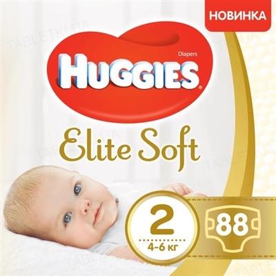 Подгузники детские Huggies Elite Soft, размер 2, 4-6 кг, 88 штук