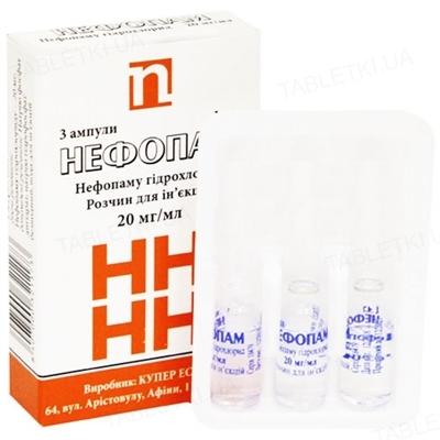 Нефопам раствор д/ин. 20 мг/мл по 1 мл №3 в амп.