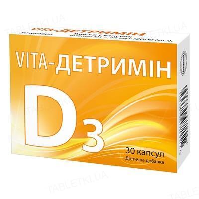 Вита-Детримин капсулы №30