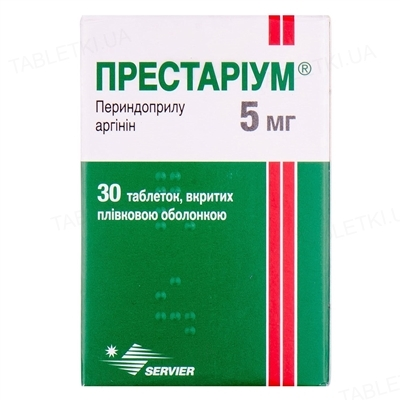 Престариум 5 мг таблетки, п/плен. обол. по 5 мг №30 в конт.
