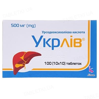 Укрлив таблетки по 500 мг №100 (10х10)