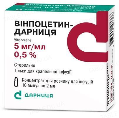 Винпоцетин-Дарница концентрат для р-ра д/инф. 5 мг/мл по 2 мл №10 (5х2) в амп.