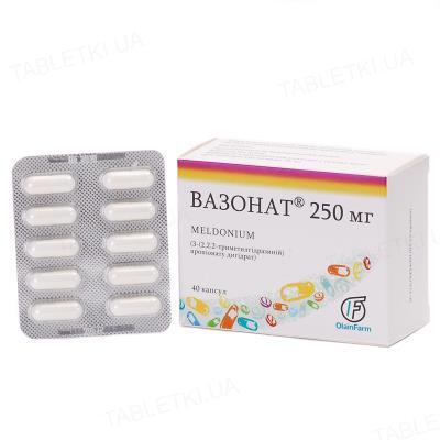 Вазонат капсулы по 250 мг №40 (10х4)