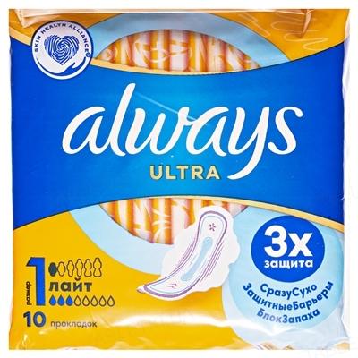 Прокладки гигиенические Always Ultra Light, 3 капли, 1 размер, 10 штук