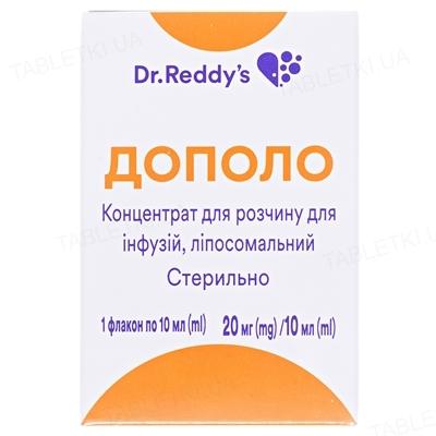 Дополо концентрат для р-ра д/инф., липосом. 2 мг/мл по 10 мл (20 мг) во флак.