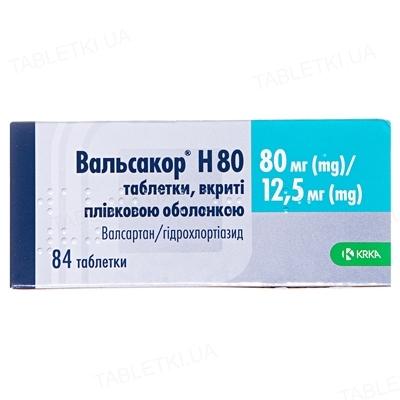 Вальсакор H 80 таблетки, п/плен. обол. по 80 мг/12.5 мг №84 (14х6)