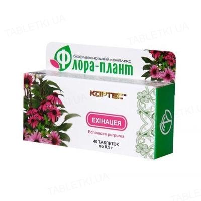 Эхинацея Флора-плант таблетки по 0,5 №40 (10х4)