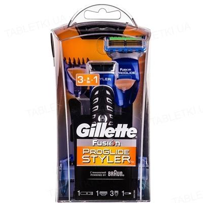 Бритва-стайлер Gillette Fusion5 ProGlide Styler: 1 сменная кассета ProGlide Power + 3 насадки для моделирования бороды/усов