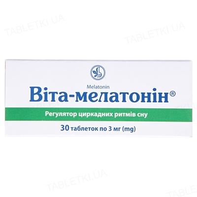 Віта-мелатонін таблетки по 3 мг №30 (10х3)