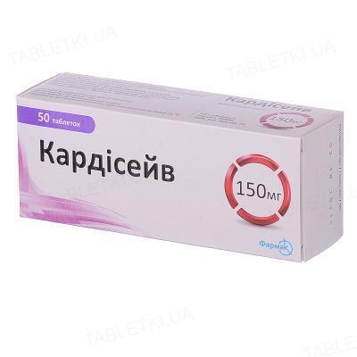 Кардисейв таблетки, п/плен. обол. по 150 мг №50 (10х5)
