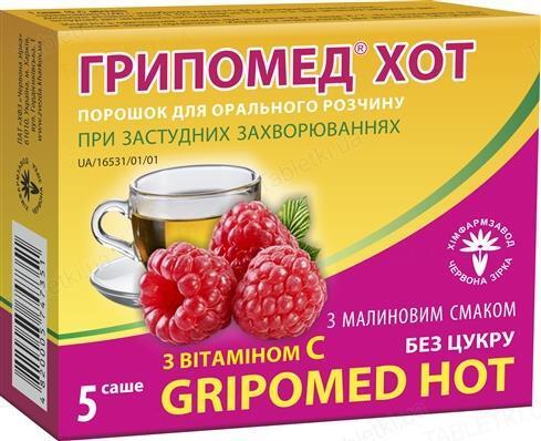 Грипомед хот порошок д/ор. р-ра со вкус. малин. по 5 г №5 в саше