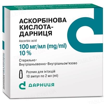 Аскорбінова кислота-Дарниця розчин д/ін. 100 мг/мл по 2 мл №10 в амп.