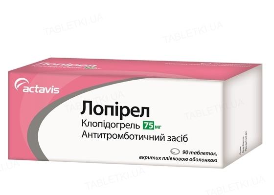 Лопирел таблетки, п/плен. обол. по 75 мг №90 (10х9)