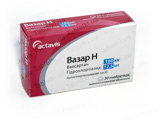 Вазар Н таблетки, п/плен. обол. по 160 мг/12.5 мг №30 (10х3)