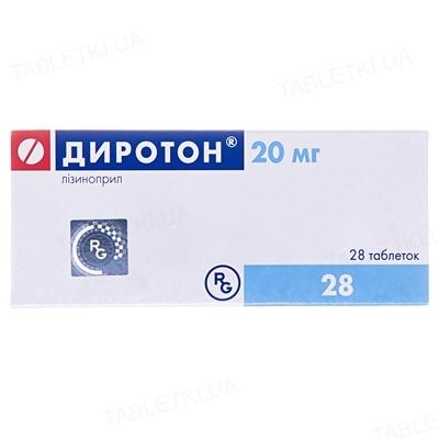 Диротон таблетки по 20 мг №28 (14х2)