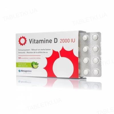 Витамин D 2000 МЕ таблетки со вкусом лайма №168