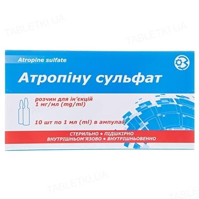 Атропина сульфат раствор д/ин. 1 мг/мл по 1 мл №10 в амп.